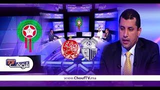 محللي البيين سبورت : الدوري المغربي أفضل بطولة عربية و حديث عن الفريق الذي سيحسم اللقب
