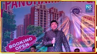 Tumse Kitna Pyar Hai Dil Mein utar ke kar dekh lo -Live show At- Altaf Raja night show in (Bihar)