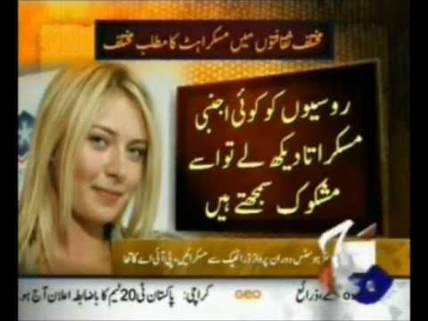 Pakistan International Airlines Air Hostess - Geo News 17-Jul-2012