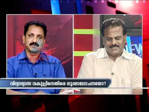 Xxx Mp4 Green Blouse Controversy Asianet News Hour 3 July 2012 Part 1 3gp Sex