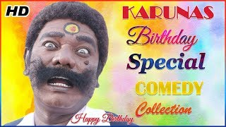 Karunas New Tamil Comedy | Birthday Special Comedy Jukebox 2018 | HD Quality | Latest Upload 2018