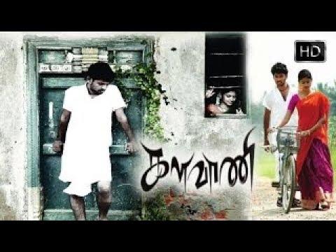 Xxx Mp4 Kalavani Tamil Full Movies Vimal Oviya Star Movies 3gp Sex