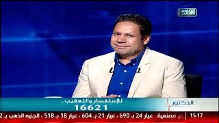 الدكتور | التكنولوجيا الحديثة في جراحة العمود الفقري مع د يسري الحميلي