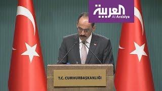 الليرة التركية تهوي مجددا