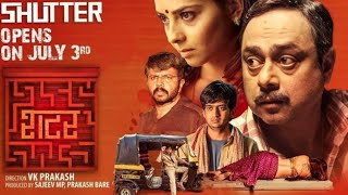 SHUTTER. (2015) Marathi Movie || Music Launch || Sachin Khedekar || Sonalee Kulkarni Watch Out!