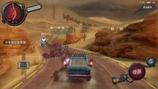 Terminator 2: Judgment Day 3D MMORPG Trailer