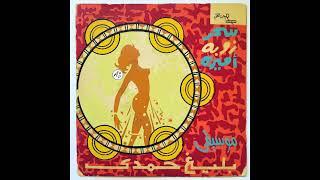Baligh Hamdy - Mawal (Egypt, 1973, Soutelphan)