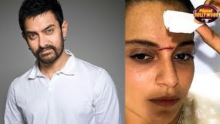 Aamir Khan Calls Kangana Ranaut & Asks Her About Her Injury | Bollywood News
