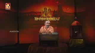 Ramayanam | Swami Chidananda Puri | Ep: 49 | Amrita TV