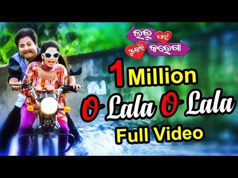 Xxx Mp4 O Lala O Lala Full Video Song Love Pain Kuch Bhi Karega Odia Movie Babushan Supriya 3gp Sex