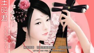 The Best Chinese Music Without Words (Beautiful Chinese Music) | Part 1