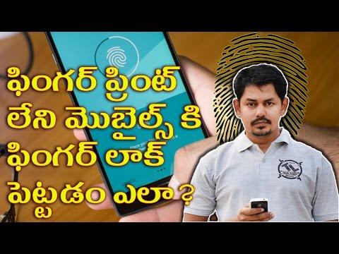Xxx Mp4 How To Set Fingerprint Lock In Any Mobile Tech Logic Telugu తెలుగులో 3gp Sex