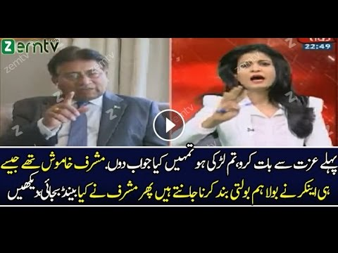 Musharraf Takes Class Of Indian Female Anchor
