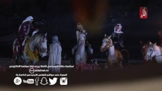 مسلسل العقاب و العفرا ، الحلقة 22   رمضان 2017   Teaser