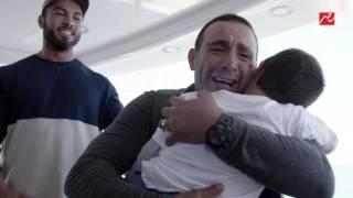 لحظات مؤثرة .. فرحة خالد برجوع ابنه ياسين مرة أخرى الى حضنه
