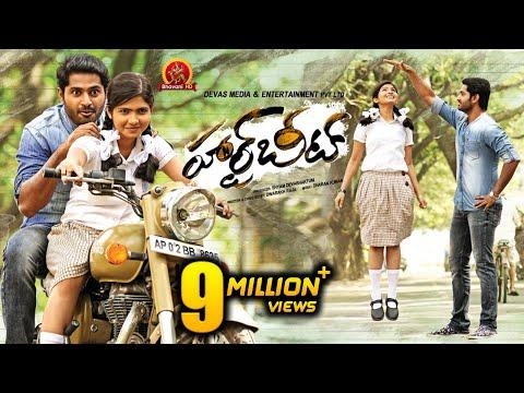 Heartbeat Full Movie - 2018 Telugu Full Movies - Dhruvva, Venba - Bhavani HD Movies