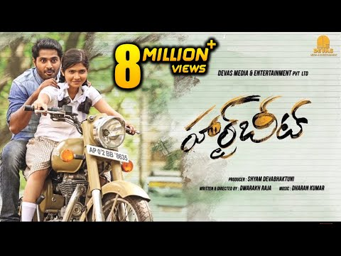 Xxx Mp4 Heartbeat Full Movie 2018 Telugu Full Movies Dhruvva Venba Bhavani HD Movies 3gp Sex