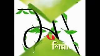 Ruhul Amin Anam শয়নে স্বপনে শুধু মা      কলরব শিল্পীগোষ্ঠী   Kalarab Shilpi gosthi