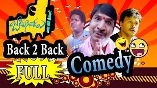 Jadoogadu Back to Back Full Comedy Scenes || Naga Shourya, Srinivas Reddy, Sapthagiri, Prudhvi Rj