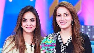 Nadia Khan Special - Ek Nayi Subah With Farah - 30 November 2017 | Aplus