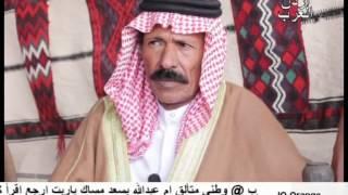 مجاهد العطوي / لقاء القناة الاردنية في الجفر / مضارب البادية