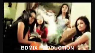 BDMIX - Dhar Dharina Para Porshi Remix