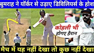 "Virat Kohli Fights With Rabada & Replied Him In Like A ""BOSS"" 