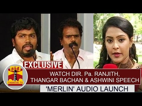 Watch Director Pa. Ranjith, Thangar Bachan & Ashwini Speech at 'Merlin' Audio Launch | Thanthi TV
