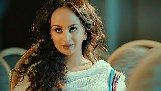 Niway Damte (Suke) - Tenesabign | ተነሳብኝ - New Ethiopian Music 2018 (Official Video)