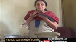 Woman held in custody for cheating case  in Ernakulam   FIR 13 Oct 2016