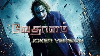 Vedalam Teaser Trailer Joker Version (remix)