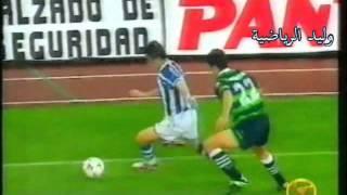 أخبار الدوري الأسباني والبرازيلي من الرياضية السعودية قديما