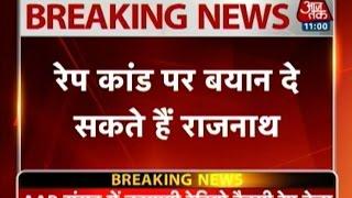 Rajnath Singh may give statement on Delhi cab rape case