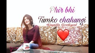 Phir bhi tumko chahungi । Half Girlfriend | female cover version | kavita Godiyal #kavitagodiyal