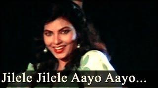 Tarzan - Jiile Le Jile Le Aayo Aayo Jile Le - Bappi Lahiri - Alisha Chinoy