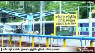 Chennai train robbery: CB-CID investigates railway employees in Erode