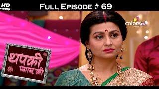 Thapki Pyar Ki - 12th August 2015 - थपकी प्यार की - Full Episode (HD)