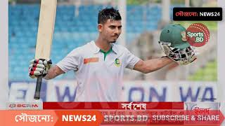 BD Cricket News Update  || জয়ের জন্যে কঠিন প্রস্তুতি  || Top BD Sports News || SPORTS.BD