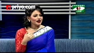 সিটিসেল তারকা কথন : আজমেরী হক বাঁধন