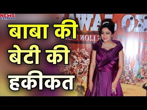 Xxx Mp4 बाप बाबा भक्त पति से तलाक ऐसी है Gurmeet Ram Rahim की गोद ली बेटी Honeypreet की कहानी 3gp Sex