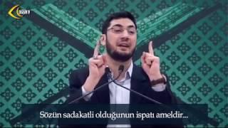 Abdullah İmamoğlu - Hz.Ömer (r.a.) duası