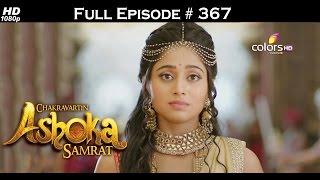 Chakravartin Ashoka Samrat - 24th June 2016 - चक्रवर्तिन अशोक सम्राट - Full Episode
