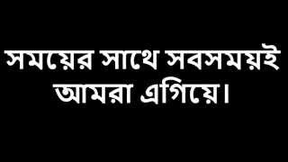 Dhakatimes24 leading Online Newspaper