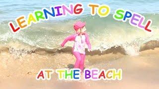 Beach Play Fun with Spelling | Children