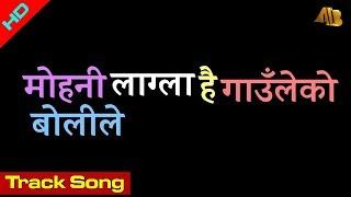 Chino (New) - Mohani Lagla Hai (Remix , Karaoke) with Lyrics