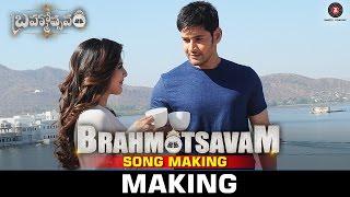 Brahmotsavam - Song Making | Mahesh Babu, Samantha, Kajal Aggarwal & Pranitha