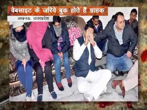 Sex rackets rampant in Gomti Nagar area of Lucknow