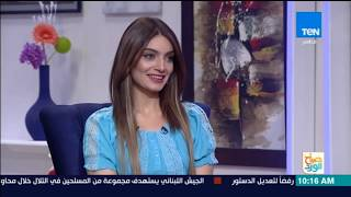 صباح الورد - فقرة خاصة مع الدكتور الشاعر هشام طلعت