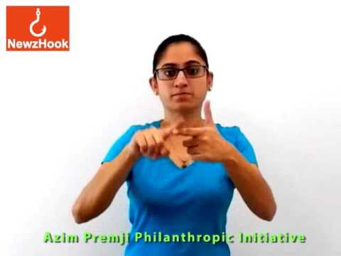 Self employment initiative for PwD in Assam  - Indian Sign Language News by NewzHook.com