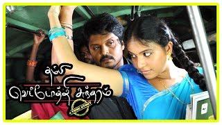 Thambi Vettothi Sundaram movie | scenes | Anjali intro | Karan comes for police interview